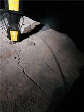 台州天台县沟渠无声挖掘劈裂机质量图片