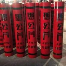 湖北宜昌手摇劈裂机生产商图片
