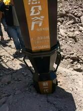 ?#19981;?#23487;州陕西柴油型液压劈裂机视频效果?#35745;? onerror=