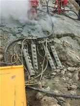 福建漳州液压静态爆破破开机咨询电话图片