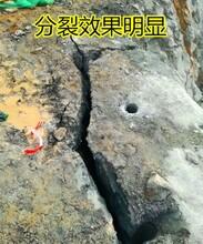 贵州铜仁静态爆破代替放炮开裂岩石机械销售厂家图片