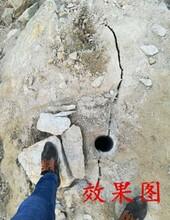 廣東肇慶除了放炮還有什么開石產量廠家直銷圖片