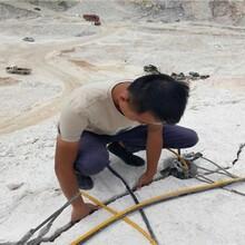 广西壮族自治梧州开采矿山岩石静态爆破设备致裂棒哪家强图片