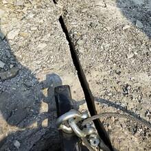 陕西汉中矿山施工岩石分解静态爆破设备哪里有卖图片