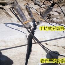 四川攀枝花静态爆破破石头撑石机厂家供应图片