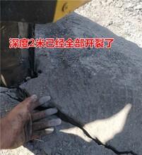 四川巴中液压静态爆破分石头机器扩张机械厂家报价图片