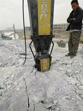 海南三亚开采岩石静态爆破设备破除棒开采厂家供应图片