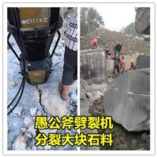 浙江嘉兴城市建设代替放炮开挖地基岩石的机械多少钱图片