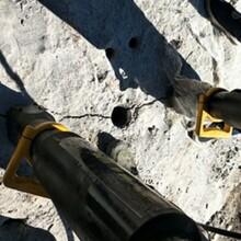 四川眉山露天礦山靜態爆破開采設備哪家質量好圖片