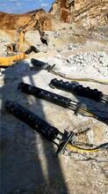 湖北武汉静态爆破代替放炮开裂岩石机械生产厂家图片