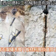 湖南郴州液压劈裂机静态爆破设备制造厂家图片