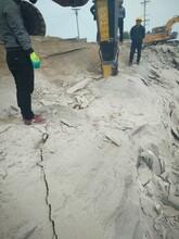 黑龍江哈爾濱城市建設代替放炮開挖地基巖石的機械現貨供應圖片