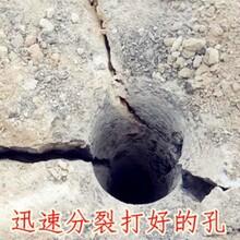 江苏宿迁破石头静态爆破设备厂家直销图片