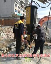 四川雅安除了放炮还有什么开石产量生产厂家图片