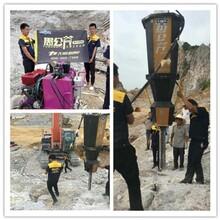 黑龙江大兴安岭液压静态爆破分石头机器扩张机械多少钱图片