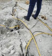 廣東肇慶礦山施工巖石分解靜態爆破設備廠家供應圖片