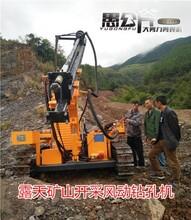 河南新乡开采岩石静态爆破设备破除棒开采哪里有卖图片