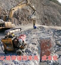 甘肃嘉峪关挖地基坑道静态爆破岩石液压分裂机哪家质量好图片