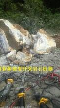 广东?#24050;?#38706;天矿山静态爆破开采设备制造厂家图片