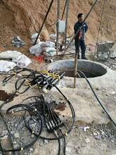 浙江衢州开矿开挖岩石静态爆破设备销售厂家图片