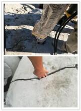 广西壮族自治梧州静态爆破设备破石头机器咨询电话图片