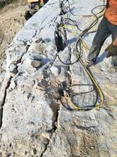 吉林四平挖地基坑道静态爆破岩石液压分裂机生产厂家图片