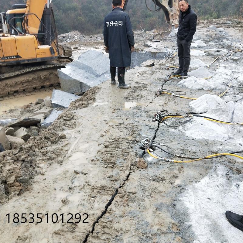 河北承德石头破除液压分石机厂家供应