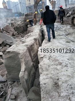 辽宁本溪孔桩开挖青石岩石劈裂设备厂家报价