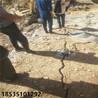 孔桩开挖青石岩石劈裂