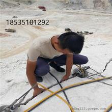 云南红河矿山开采不用放炮开采岩石设备哪家专业图片