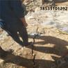 劈硬石頭設備