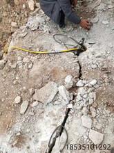 福建龙岩矿上巷道用来破石头的劈裂棒销售厂家图片