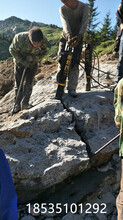 黑龙江鸡西露天开采石头太硬用劈裂棒哪家专业图片