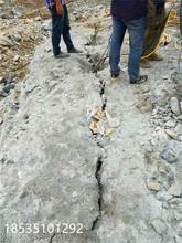 云南红河隧道推进用液压劈裂棒现货价格图片