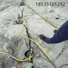 辽宁抚顺基坑石方破除开挖岩石劈裂棒哪家质量好图片