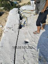 福建龙岩矿上巷道用来破石头的劈裂棒咨询电话图片