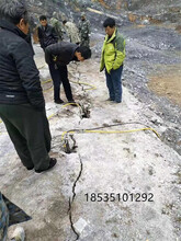 陕西商洛矿洞扩宽大型岩石劈裂设备厂家电话?#35745;? onerror=