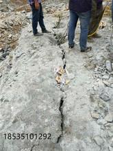 甘肃兰州静态开采坚硬石头销售厂家图片