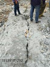 湖北襄阳平推巷道开采岩石设备现货价格图片