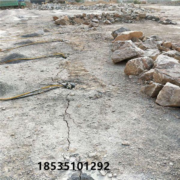 广东韶关液压岩石劈裂胀裂机现货供应