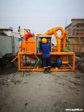 青海振动筛泥浆分离机哪家专业图片