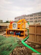 浙江250打桩泥浆分离器钻井泥浆处理销售厂家图片