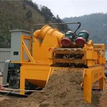 江西盾构污泥分离器销售厂家图片