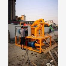 山东泥浆净化装置泥浆分离器销售厂家图片