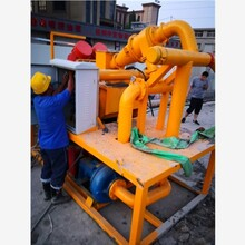 福建打桩专用泥浆分离机的泥浆处理厂家直销图片