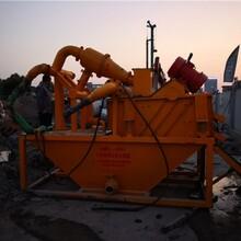 浙江泥浆废水分离处理器泥浆分离器哪家质量好图片