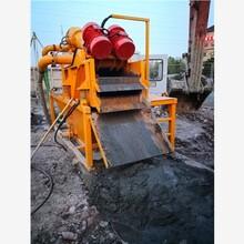 广东能处理50方的泥浆分离器制造厂家图片