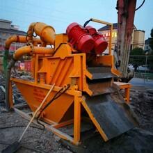 西藏自治处理废水处理分离设备哪家专业图片