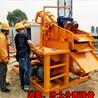 泥漿處理器