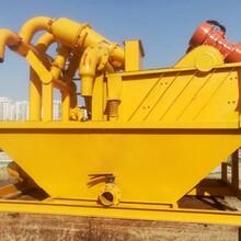 湖南顶管施工泥浆分离器现货价格图片